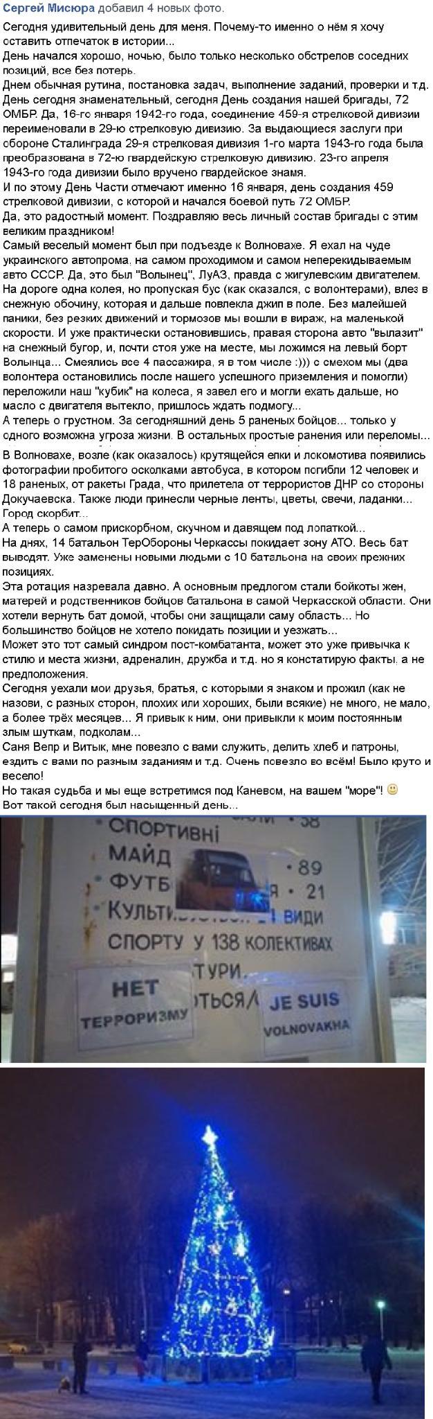 Террористы обстреляли из артиллерии прилегающие к аэропорту Донецка населенные пункты. Больше всего пострадали Пески и Тоненькое, - штаб АТО - Цензор.НЕТ 3283