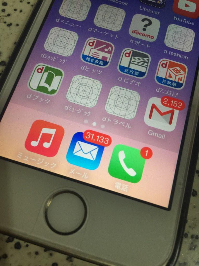 マネージャーの携帯…衝撃の未読数‼︎ どうりで話が通じない訳だ