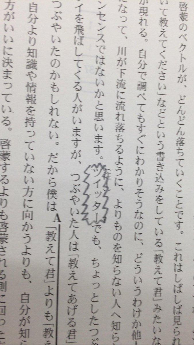 【速報】評論にツイッター http://t.co/UPOkkSNcpM