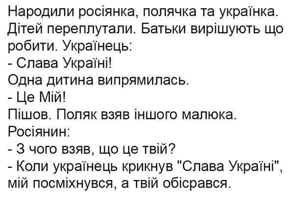 Яценюк пригрозил политикам уголовной ответственностью за теневое финансирование партий - Цензор.НЕТ 8431