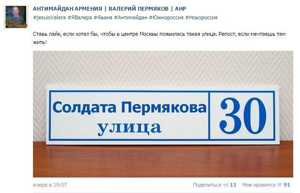 """Выступление Порошенко в Цюрихе пытались сорвать: """"В России такое было бы невозможным"""" - Цензор.НЕТ 6191"""