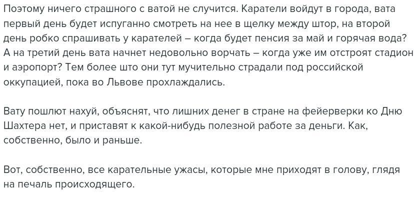 Невозврат НДС металлургам приведет к коллапсу украинской экономики, - гендиректор ММК Ильича - Цензор.НЕТ 312