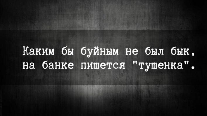 """Под Мариуполем уничтожили дом, служивший пристанищем боевиков, - """"Азов"""" - Цензор.НЕТ 8439"""