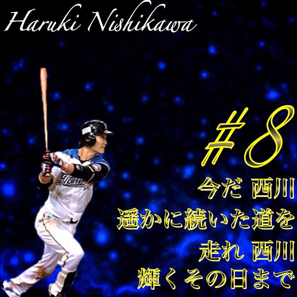 野球加工画像 Bot Yakyukakou Twitter