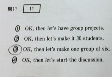 センター英語先生「6人グループを作ってください」生徒「でも生徒は31人います」②先生「OK、なら生徒を30人にしましょう」_人人人人人人人人人人人人人_>なら生徒を30人にしましょう< ̄YYYYYYYYYYYYY ̄ pic.twitter.com/mbFicMLnXY