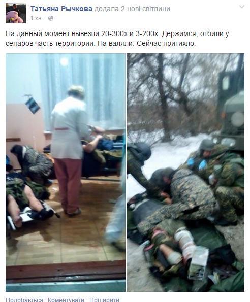 Донецкий аэропорт остается под контролем украинских военнослужащих. Идет бой вокруг терминала, - Генштаб - Цензор.НЕТ 4432