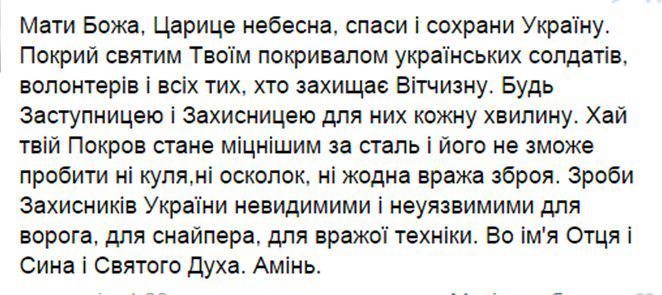 В военных действиях на востоке Украины погибли 207 жителей Днепропетровщины, - ОГА - Цензор.НЕТ 4453