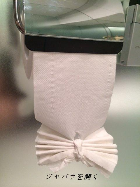 すべての折り紙 折り紙 トイレットペーパー : みんなの折り紙レシピ on Twitter ...