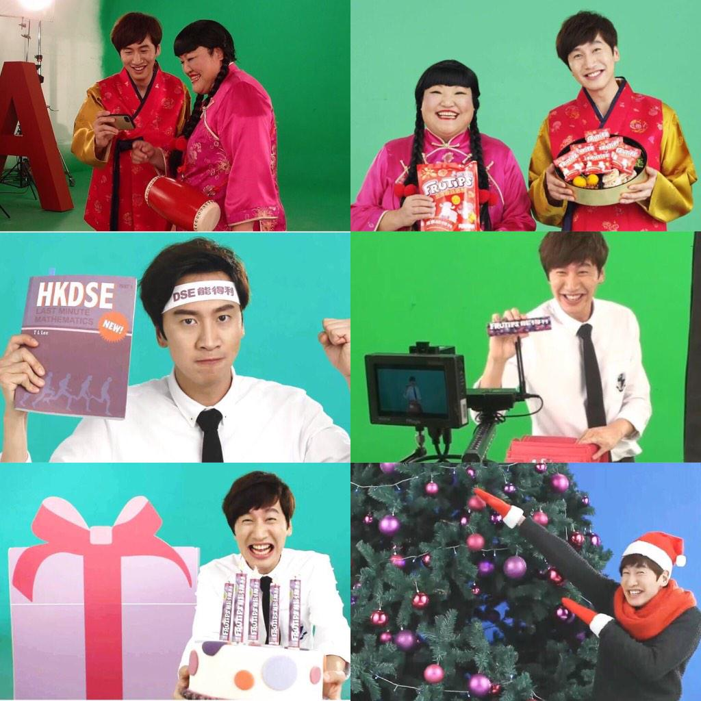 kwangsoo behind the scenes cut from Frutips CF