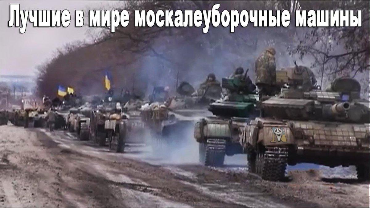 """Противник на Донбассе готовится к """"танковому биатлону"""", - разведка - Цензор.НЕТ 9021"""