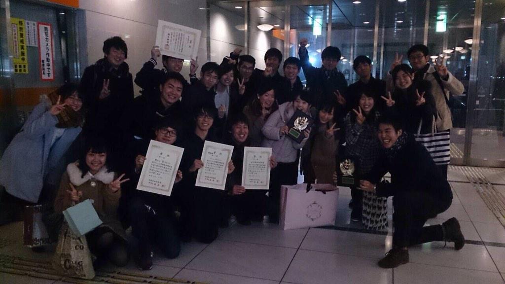 千葉 県 アンサンブル コンテスト
