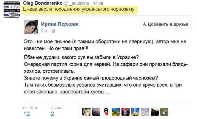 За трое суток в больницы Днепропетровска поступило 60 раненых в зоне АТО - Цензор.НЕТ 7000