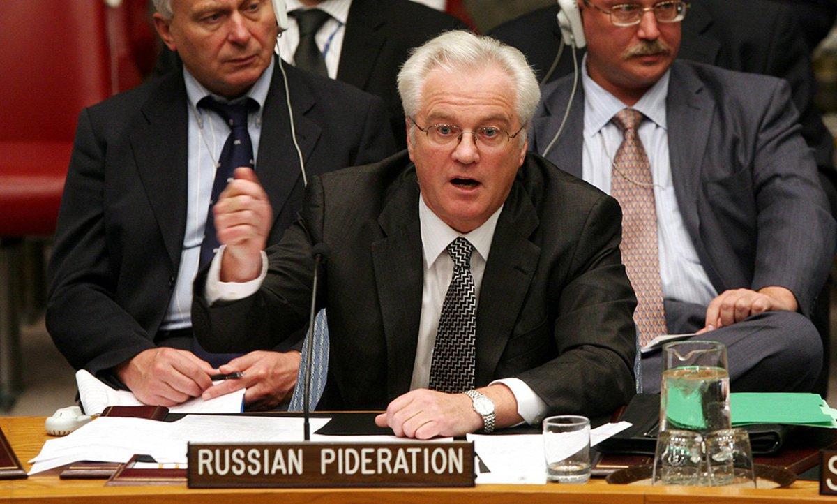 Россия не поддержит резолюцию Франции об отправке наблюдателей в Алеппо, - Чуркин - Цензор.НЕТ 7364