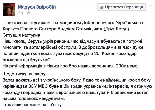 На этой неделе решится вопрос о проведении саммита по Украине в Астане, - Штайнмайер - Цензор.НЕТ 3275