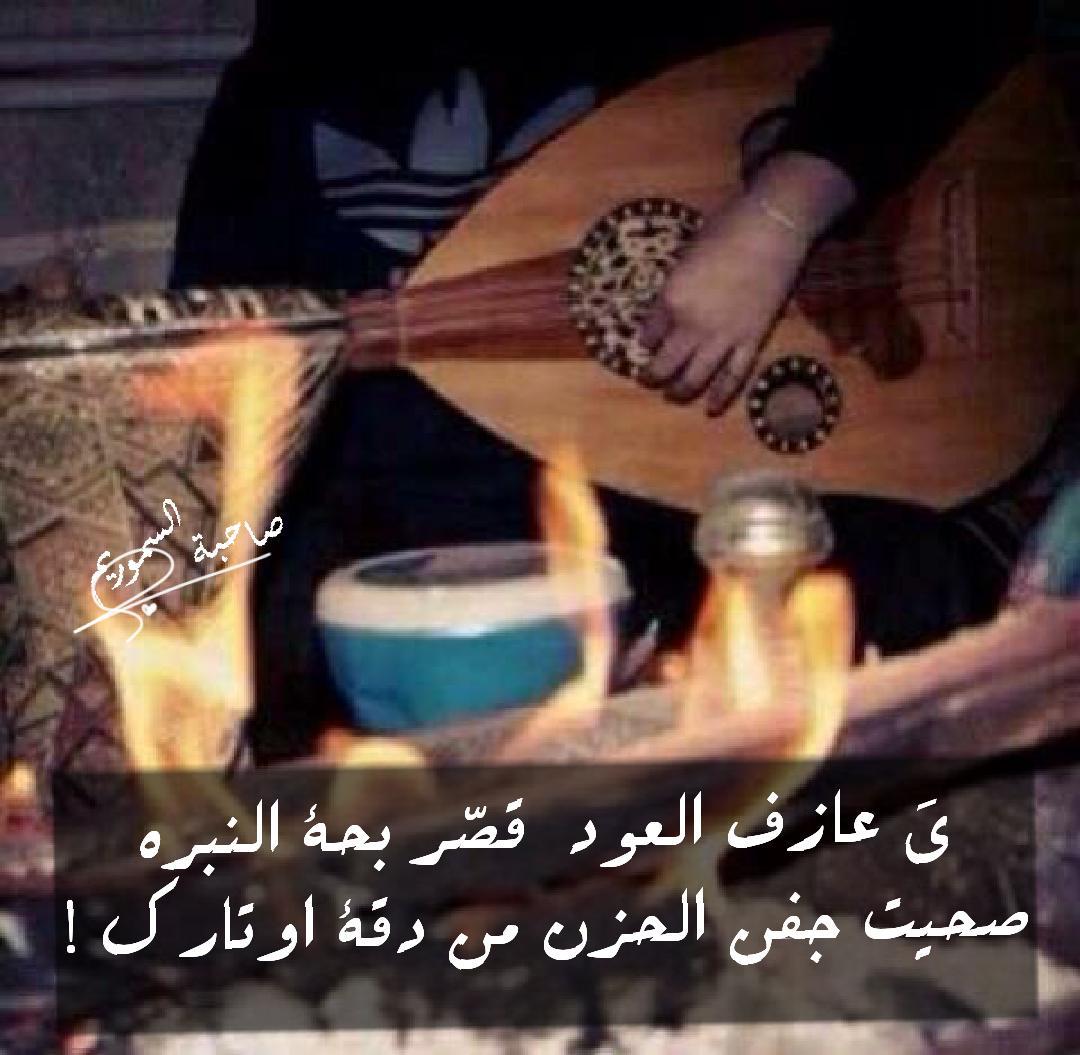 Cancelo ياعازف No Twitter