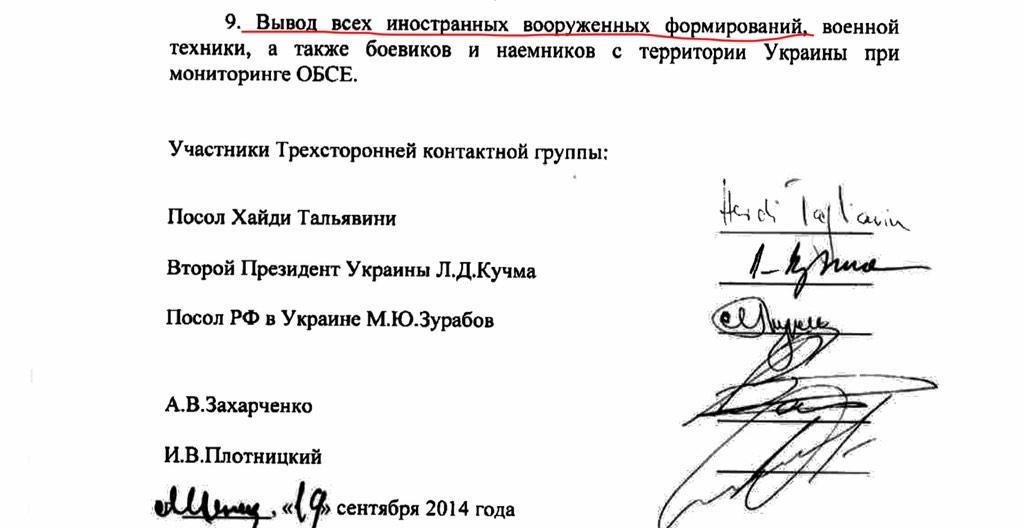 Двухдневное перемирие на Луганщине сорвано: боевики обстреляли ряд населенных пунктов, есть раненые, - Москаль - Цензор.НЕТ 6039