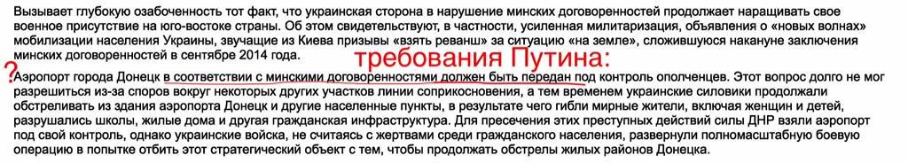 Двухдневное перемирие на Луганщине сорвано: боевики обстреляли ряд населенных пунктов, есть раненые, - Москаль - Цензор.НЕТ 7790