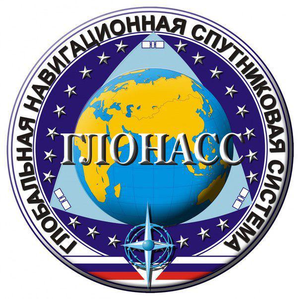Мппт ссср логотип, бесплатные фото ...: pictures11.ru/mppt-sssr-logotip.html