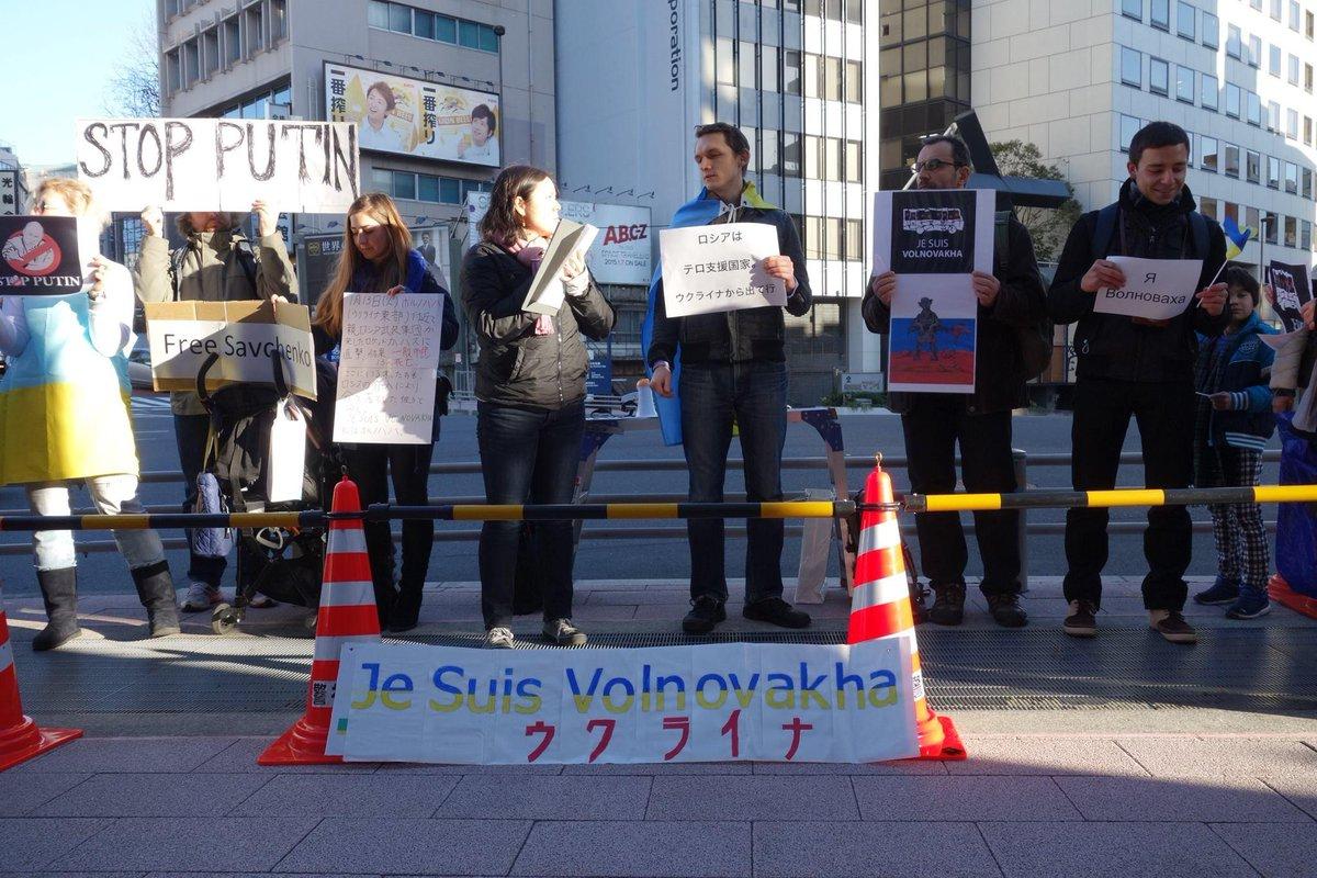 UKR Embassy in Japan on Twitte...