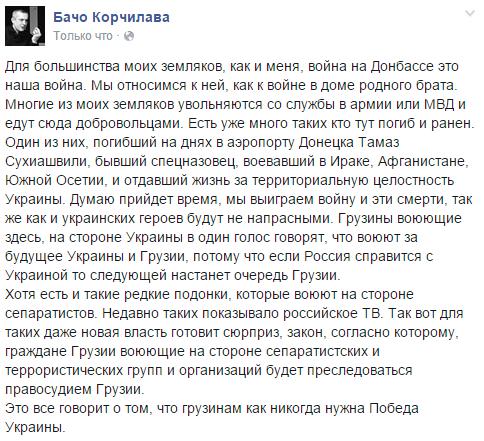 Террористы обстреляли Трехизбенку из минометов: один украинский воин погиб, - МВД - Цензор.НЕТ 4601
