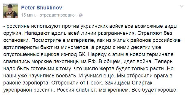 Певица из Севастополя записала песню в поддержку украинских бойцов на Донбассе - Цензор.НЕТ 1550
