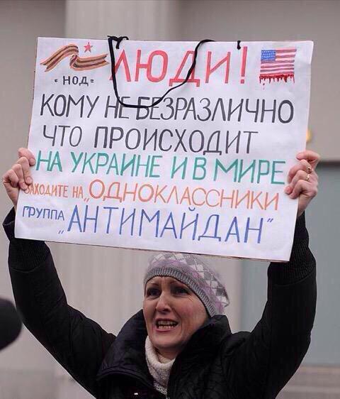 """Бригады """"титушек"""" в Москве впервые применили для разгона митинга в поддержку Навального и Украины - Цензор.НЕТ 333"""