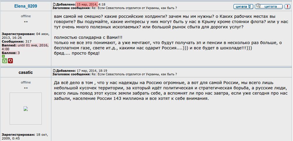 Путину приходится повышать ставки, используя гражданское население Украины как заложников, - российский экономист Гуриев - Цензор.НЕТ 2768