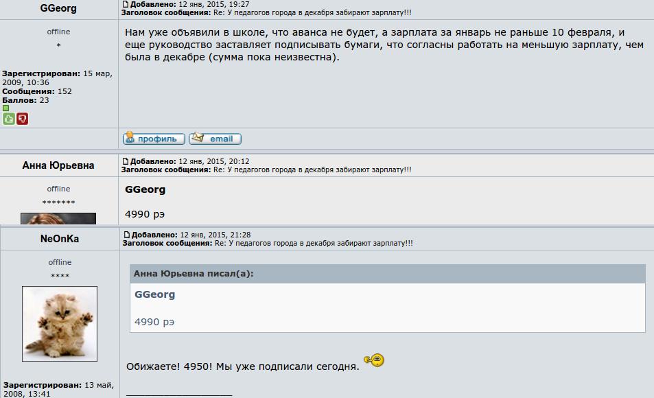 До конца отопительного сезона Украина будет на грани, - Демчишин - Цензор.НЕТ 8109
