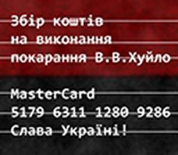 Госдепартамент, Минюст США и ФБР помогут Украине в создании полиции. Мы привезем лучших, - Пайетт - Цензор.НЕТ 8380