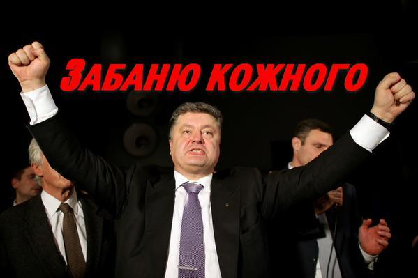"""Порошенко ведет переговоры о покупке телеканалов News One и """"112"""" у Азарова и Захарченко, - Корбан - Цензор.НЕТ 1731"""