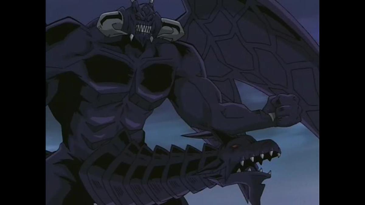 Archer Dildo Bad Dragon
