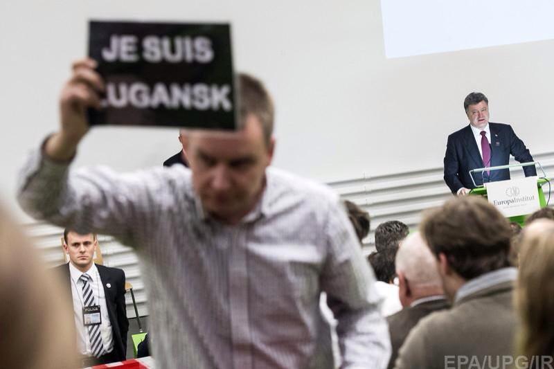 Порошенко освистали в Швейцарии: Не хотим слушать человека, который убивает детей