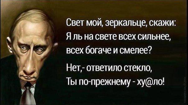 """""""Взвинченный Путин не общается с Порошенко уже 11 дней"""", - американское издание Business Insider - Цензор.НЕТ 6801"""