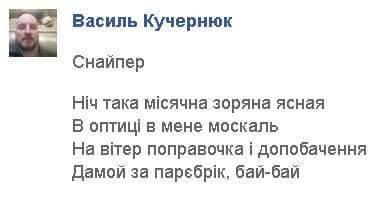 За последнюю неделю погибли около 300 российских боевиков, - Антон Геращенко - Цензор.НЕТ 9930