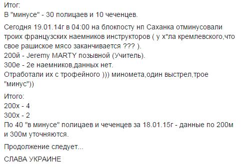 Люди Ефремова готовились и знали, что Россия нападет, - Ландик - Цензор.НЕТ 497