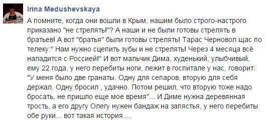 На каждого погибшего украинского военного приходится 50 убитых боевиков, - Бирюков - Цензор.НЕТ 7381