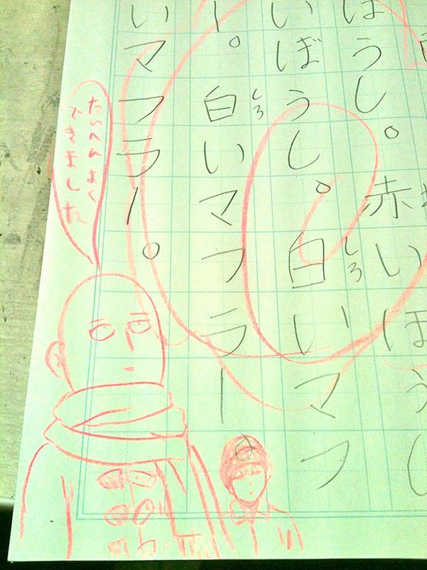まるつけ pic.twitter.com/5Y7DLN0pcl