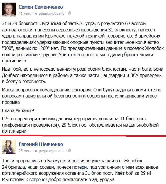 Надежда выглядит похудевшей, как во время подготовки в Ирак, - сестра Савченко - Цензор.НЕТ 9021