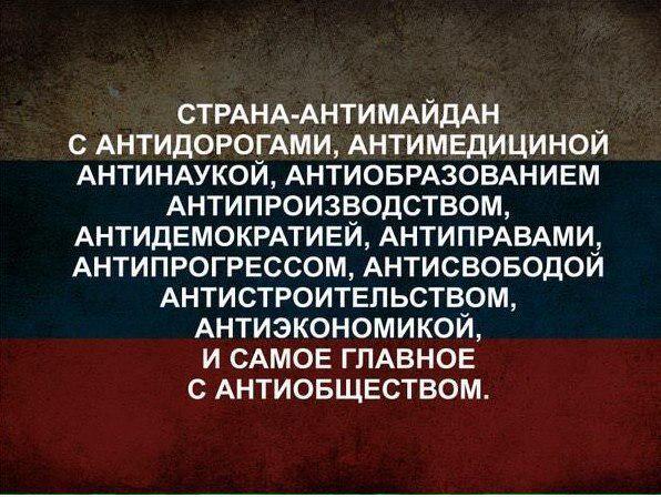 В ЕС обеспокоены ухудшением гуманитарной ситуации на Донбассе - Цензор.НЕТ 7857