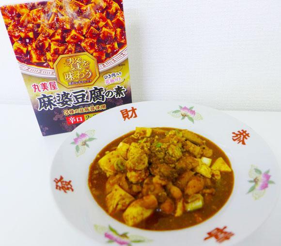 【レシピ】中国で「麻婆豆腐より美味」と話題の『麻婆豆腐鶏』が白飯泥棒級にウマすぎる件 / 麻婆豆... (70 users)