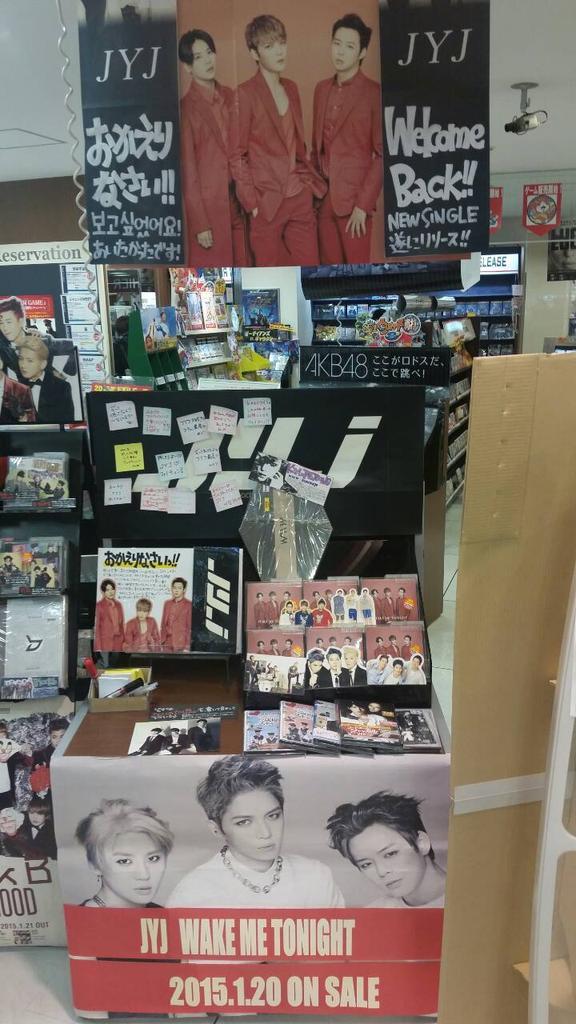 【#JYJ】おかえりなさい!!みんな待ってました!!と気合いの入った新越谷駅ビル店の『WAKE ME TONIGHT』展開写真が届きました♪ファンのみなさまからのアツいメッセージもお待ちしてます(*ゝω・*)ノ輸入盤やDVDもっ☆ http://t.co/G3iKJQ86TI