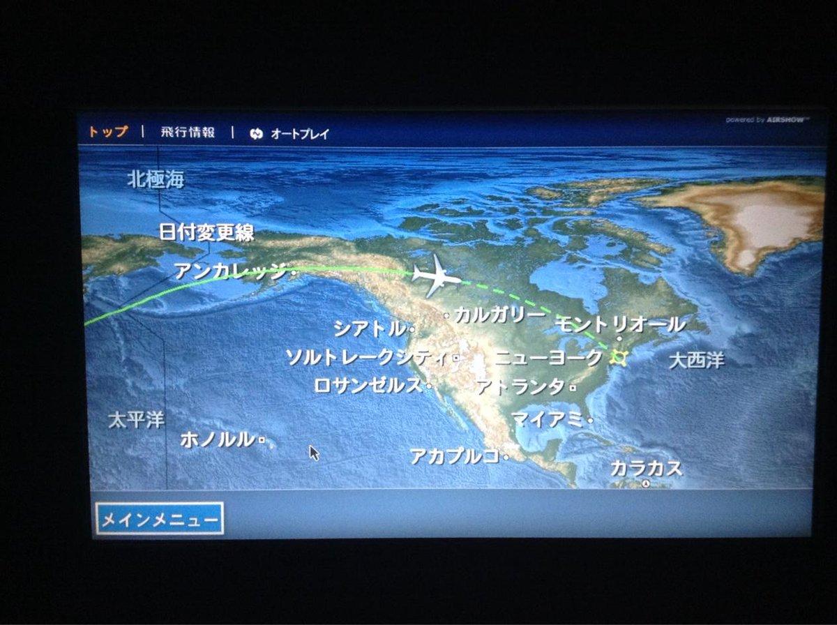 SKY WiFiは緯度が高い所では使えない。アラスカに入ってから使えなくなり、この辺りで復活した。 http://t.co/aMyDb8suW1