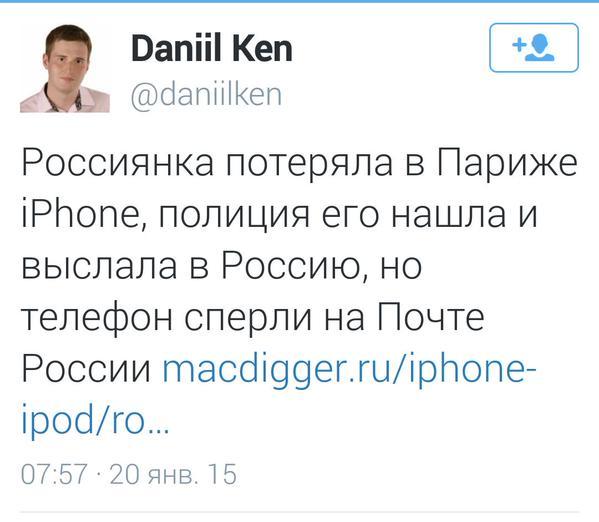 """В конечном варианте договора о поставках электроэнергии нет """"крымского федерального округа"""", - Демчишин - Цензор.НЕТ 4327"""