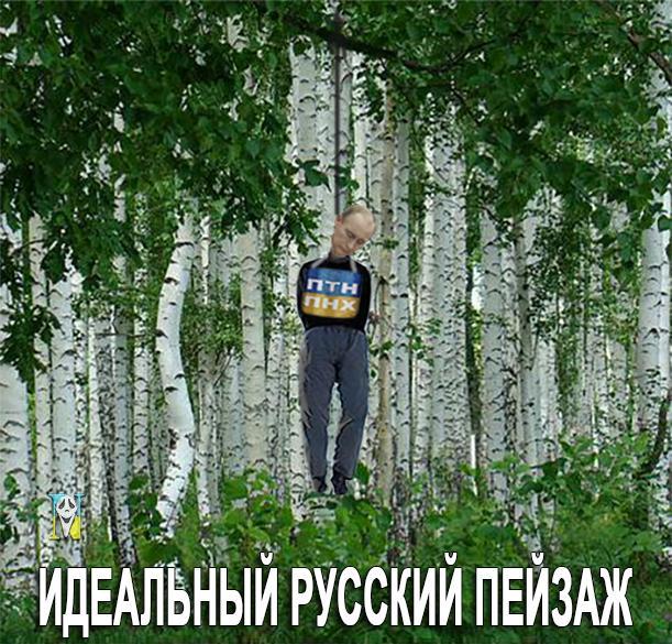 """""""Надеюсь, что не вечно"""", - Путин о продолжительности конфликта на Донбассе - Цензор.НЕТ 2518"""