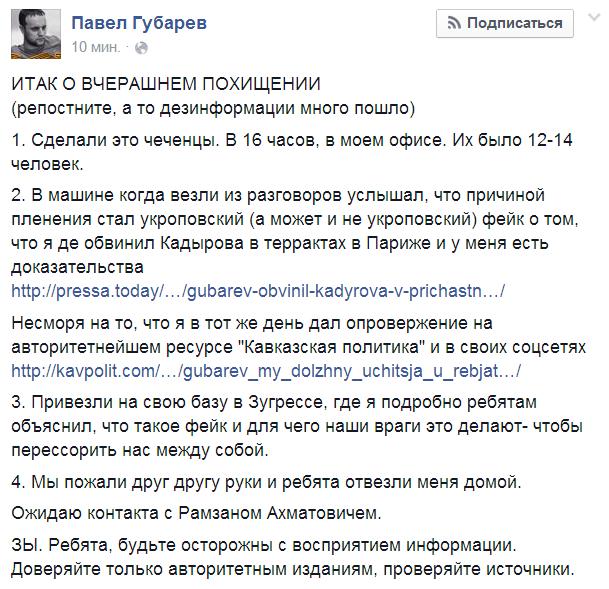 """Вопрос признания """"ДНР"""" и """"ЛНР"""" террористическими группировками является юридическим: он будет решаться в отдельной плоскости, – посол США Пайетт - Цензор.НЕТ 9348"""