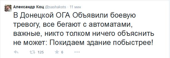 """""""Есть засечка!"""", - украинская артразведка показала свои возможности - Цензор.НЕТ 6507"""
