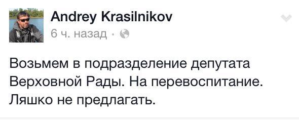 Украина готова к референдумам по государственному языку и унитарному статусу, - Порошенко - Цензор.НЕТ 2536