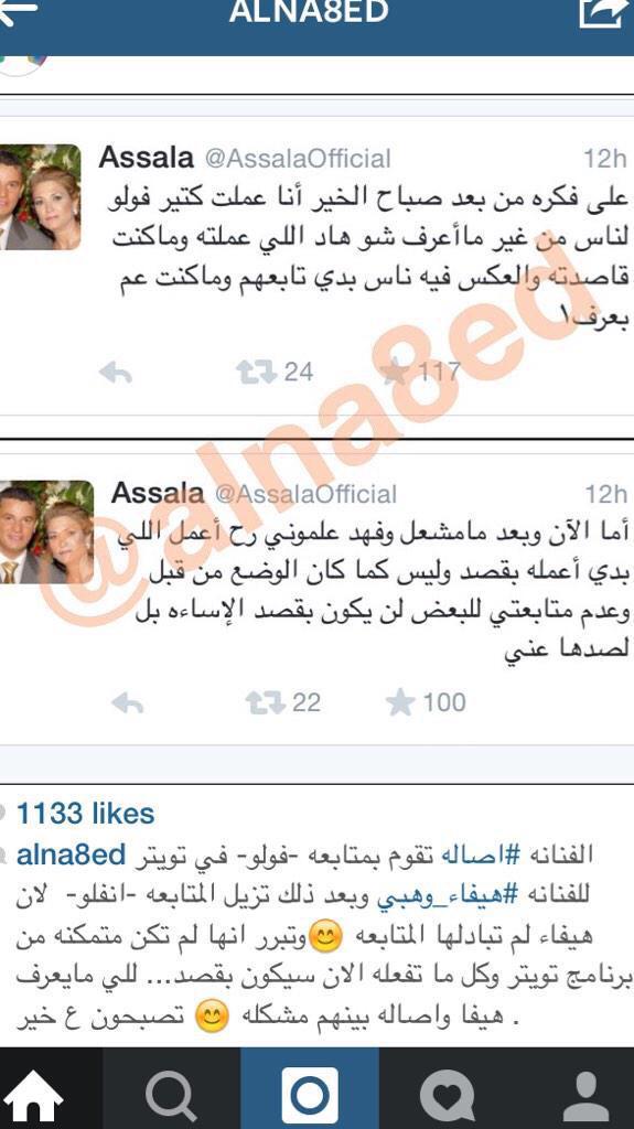 fdefc05f6 منتــدى الســالميــه: هيفاء محمد وهبي تصوير اول مشاهد ثانية واحدة مع ...