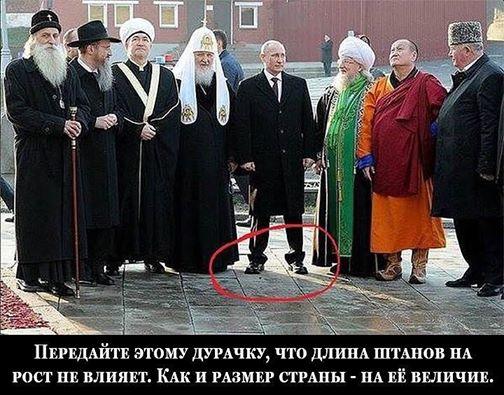 Печерский райсуд разрешил арестовать Януковича, - ГПУ - Цензор.НЕТ 7140