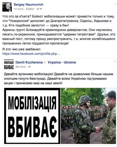 СБУ задержала под Волновахой корректировщика огня боевиков по кличке Рим - Цензор.НЕТ 4639